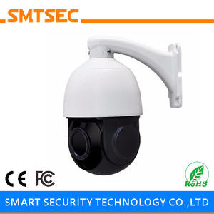 "SIP-PTZ04H 4"" 2.0MP 1080P 18X zoom speed dome CCTV security 6pcs IR-Led 60M IP PTZ Network Camera"