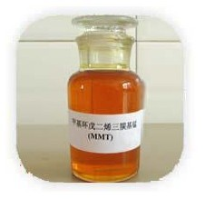 high quality Methylcyclopentadiene manganese tricarbonyl/MMT(increase the gasoline octane value)