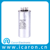 cbb65 air conditioning energy discharge capacitors mfd 5uf 450v in China