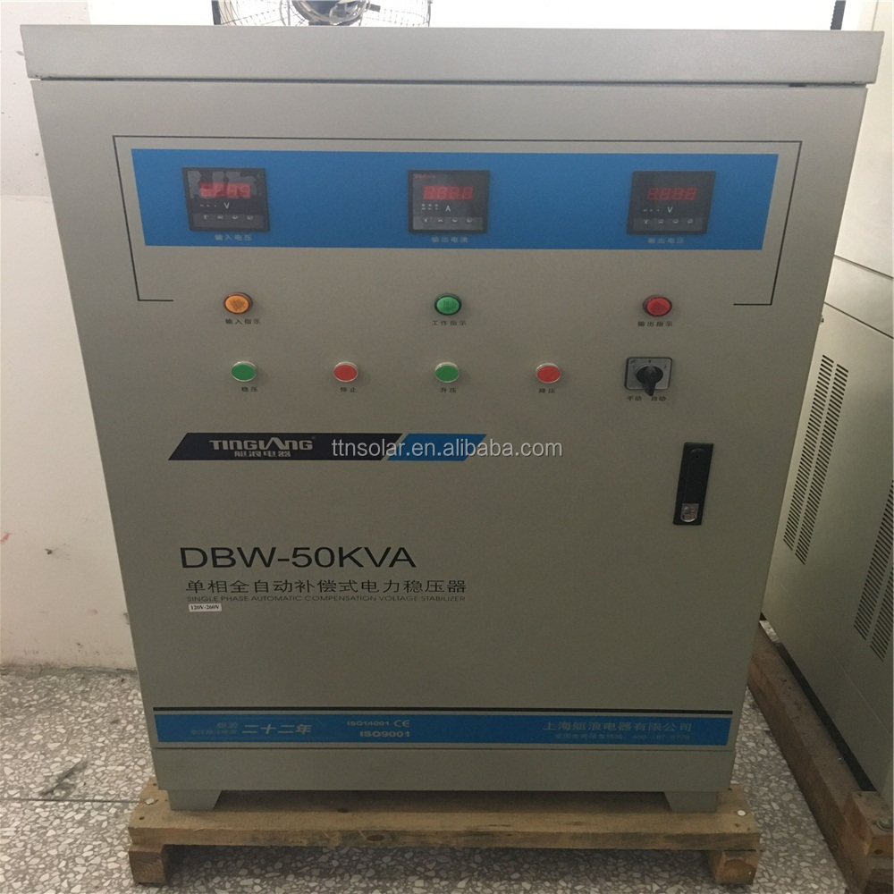 DBW outdoor stabilizers one phase servo motor voltage regulator 50KVA
