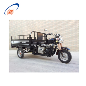 new fuel tank street legal cargo tricycle lift cargo for sale 300cc 250cc 200cc