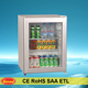 70L Counter top tabletop mini glass door upright visi cooler