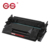 GS New Compatible CF226A CF226X toner cartridge Compatible for hp LaserJet Pro M402/ MFP M426