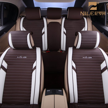 Leather Car Seat Cover For Honda City Fit Accord Crv Buy Car Seat
