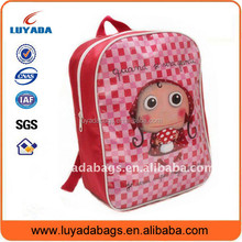 Trendy newest 2015 hot products printed pvc patterns child school bag