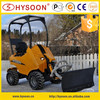 small snow clean machine for snow removal in Winter