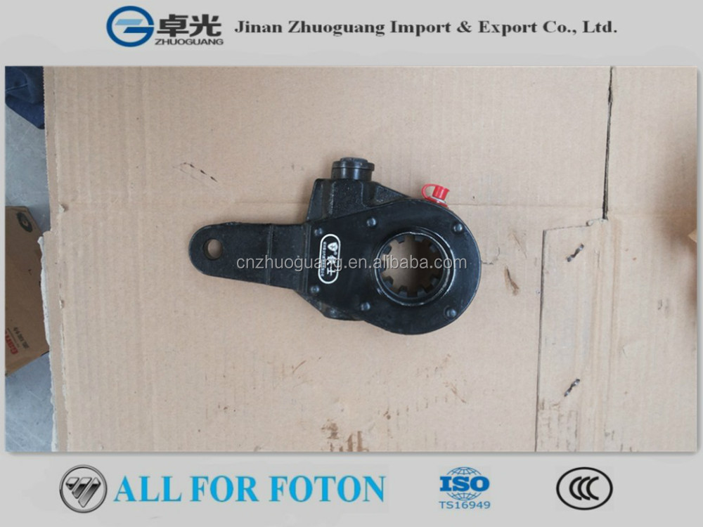 NEW FOTON TRUCK PARTS 35D-02050-A Brake adjuster arm
