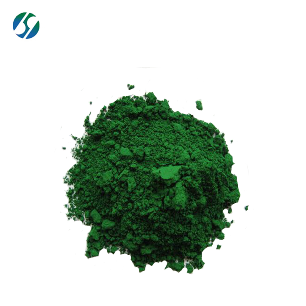 Hot selling high quality 1328-53-6 Pigment Geen 7 with reasonable price !