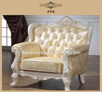 French style wedding sofa/couch/bench furniture