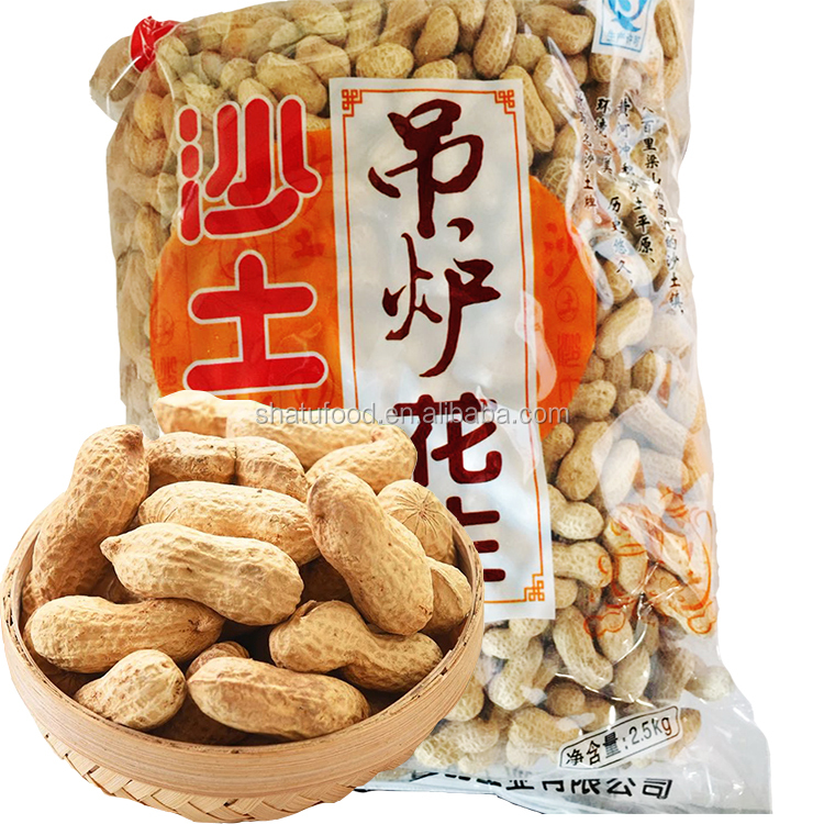 Chinese nutritional unique pecan walnut flavour roasted peanut for leisure
