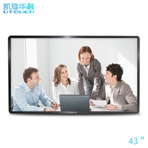 school equipment 43 inch drawing writing portable smart board digital board for classroom