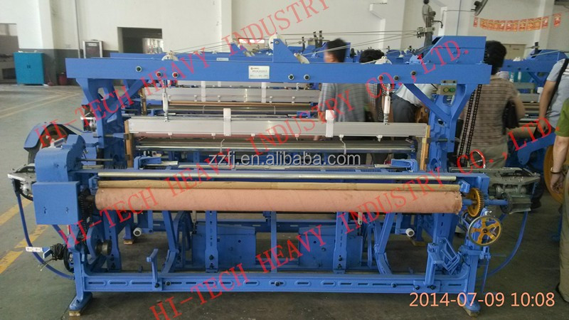 Rapier Loom GA1611 with dobby or cam