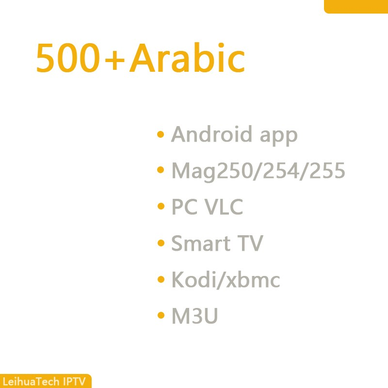 500+ Arabic Iptv Account Apk Software France/uk/spanish Channels Too  Android App Livetv Only - Buy Arabic Iptv Account,Spanish Channels,Android  App