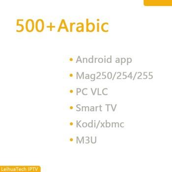 arabic channels app