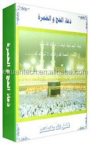 The holy quran promotion portable cd Haji player with speaker