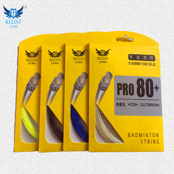 brand new arrived high quality professional badminton string