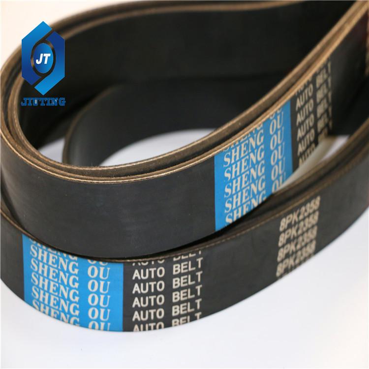 METRIC STANDARD 4PK1130 Replacement Belt