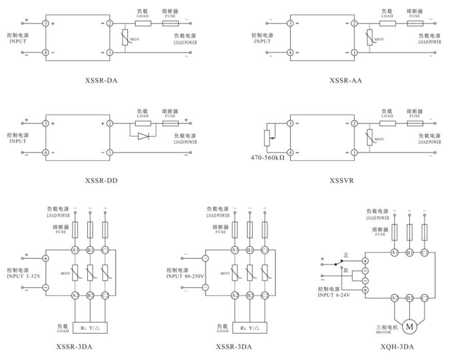 Toyota relay 90987 diagram