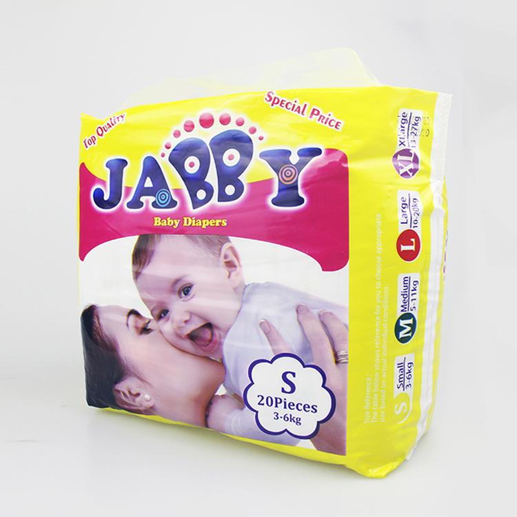 JBBDS20-1 (10).jpg