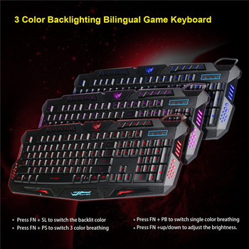 led backlit wired keyboard russian red purple blue backlight