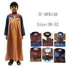 Daffan Muslim Kids Abaya Wholesales Islamic Children Clothing Thobe Malaysia Slim Long Dress online shopping