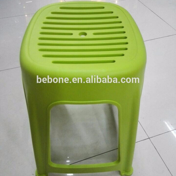Amazing New Products China Suppliers Plastic Chair Price Childrens Plastic Chairs Foot Stool Buy Foot Stool Small Plastic Chairs Cheap Plastic Chairs Uwap Interior Chair Design Uwaporg