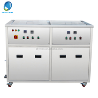 Skymen ultrasonic vibrating machine dual tank for metal parts heavy duty cleaning equipment