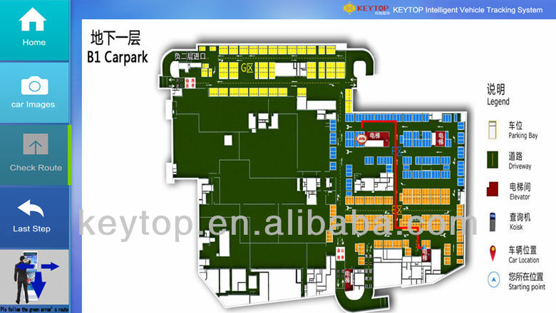 KEYTOP Vehicle Tracking System /Car Search System / CCTV System for Mall Car Park