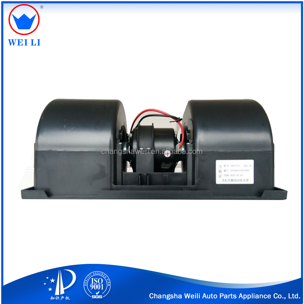 China Supplier Cooling Fan For 12v Refrigeration Units Thermo King ...