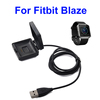 2016 Charging Dock for Fitbit Blaze Smart Fitness Watch,for Fitbit Blaze Charger