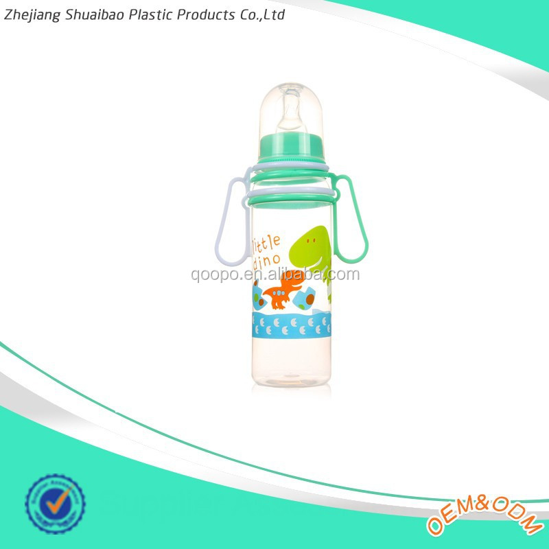 Baby Free Bottle Samples, Baby Free Bottle Samples Suppliers and ...
