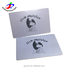 Custom Print plastic Card/ PVC membership card for loyalty system