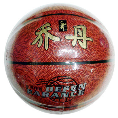 pelota de baloncesto wholesale price good quality pu basketball custom basketball ball basketball ball size 7