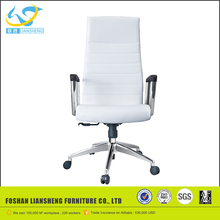 White pu leather luxury office executive chair, modern china my idea office furniture