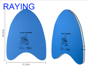 Raying Swimming Pool Float EVA Kickboard for kids