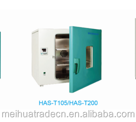 BIOBASE Surgical Instrument Hot Air Sterilizer