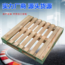 Liyang marca Ri parola <span class=keywords><strong>2</strong></span>-way entry <span class=keywords><strong>pallet</strong></span> <span class=keywords><strong>di</strong></span> <span class=keywords><strong>legno</strong></span> nel prezzo poco costoso made in China