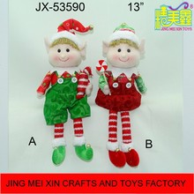 13'' Christmas elf sitting with candy Xmas gift hat bell decor