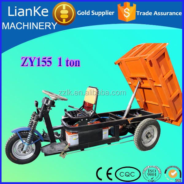 electric tandem tricycle for adults, low costtuk tuk cargo tricycle chassis, open 1 ton mini truck