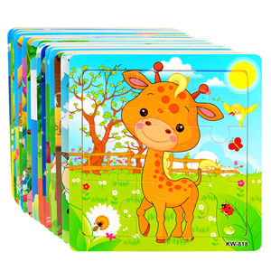 China supplier high quality promotional educational children kids toy game custom jigsaw puzzle