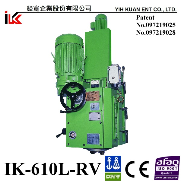 Long Travel, Milling and Cutting Metal (IK-610L-RV) Double Column Milling Machine