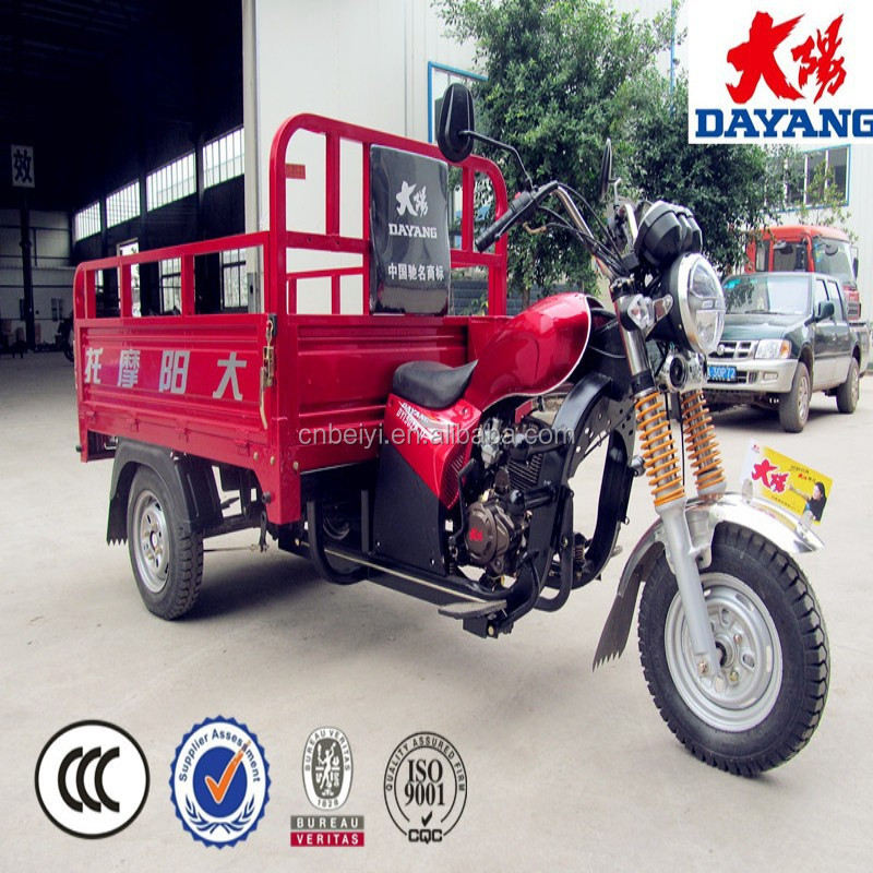 Low Fuel Consumption Trike Durable Tricycle Powerful Tuk Tuk With Cargo -  Buy Low Fuel Consumption Trike,Durable Tricycle,Powerful Cargo Tuk Tuk