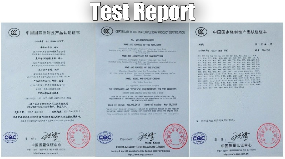test report of the product