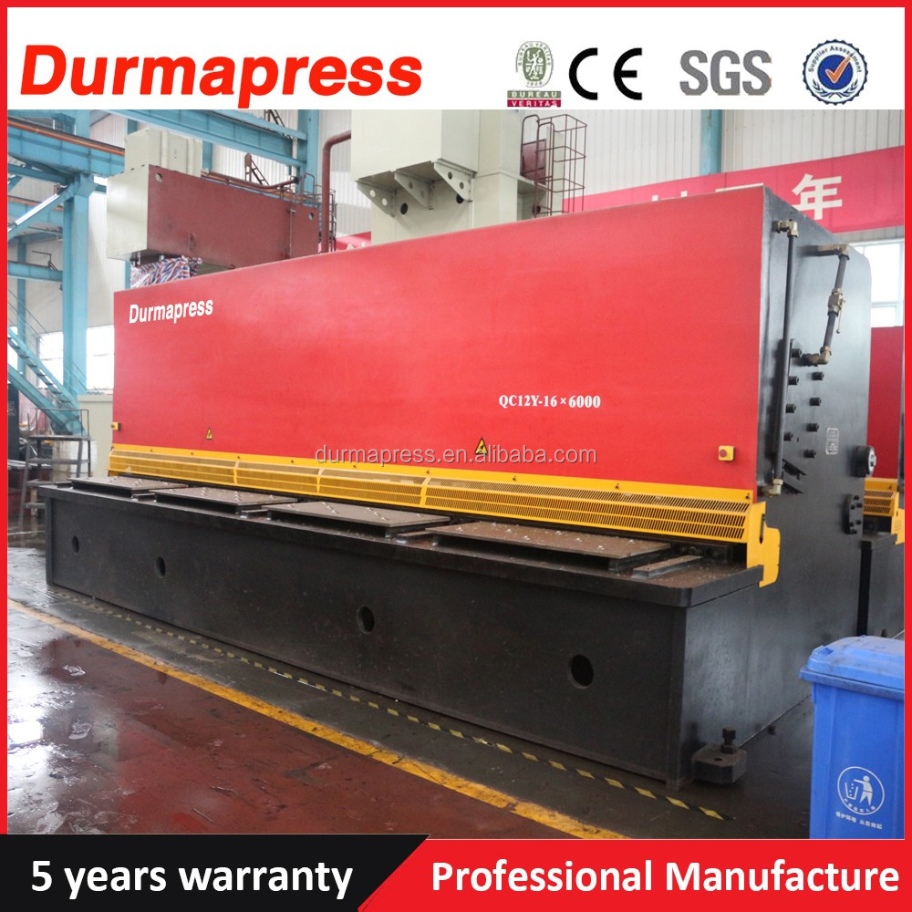 Durmapress brand QC12Y-6x5000 stainless steel sheet cutter,automatic steel cutting machine for cutting aluminum