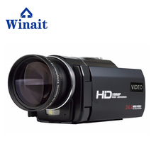 Professional 12MP 720P HD digital video camera with Wide-angle lens