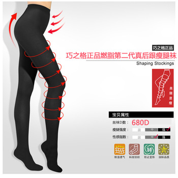 680d Slimming Shaping Stockings Leg Weight Lossing Pantyhose Hosiery
