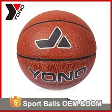 basketball training equipment pu rubber basketball ball size 7 for sale
