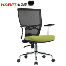 Best Seller Executive Chair Office Chair Specification, Computer Chair Specifications