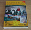High quality perfect bound full color business directory printing,yellow page printing