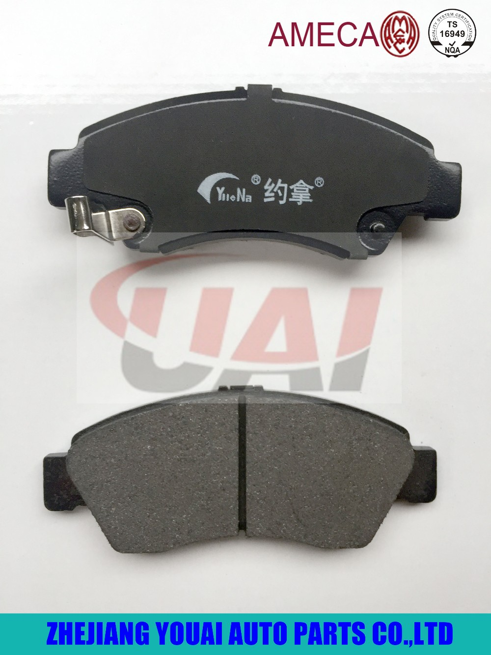 Auto Parts Brake Pad For Honda Brio Capa City Fit Jazz ...